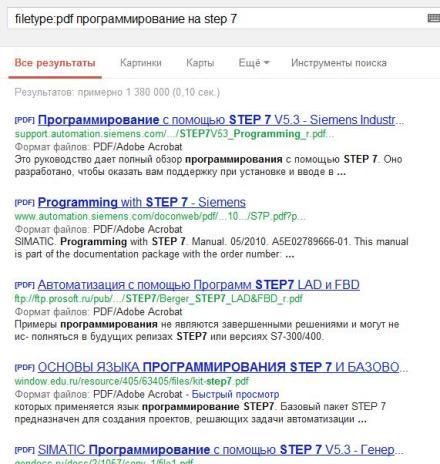 Поиск по типу файла