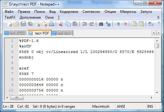 тест PDF