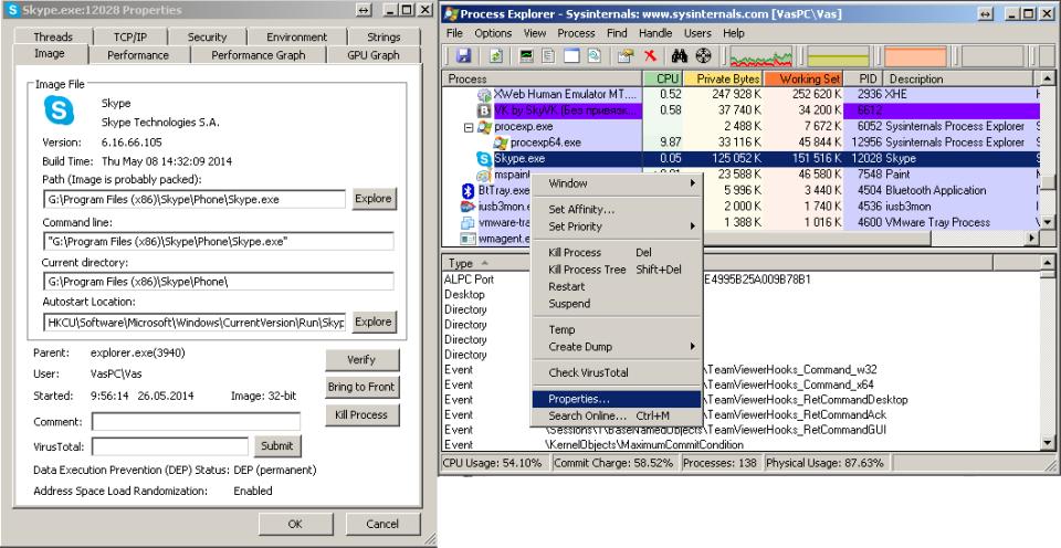processproperties_5