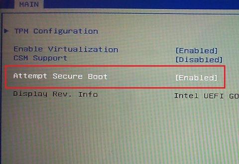 отключение secure boot