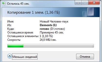 скорость чтения WD 1TB Elements SE через USB 2.0
