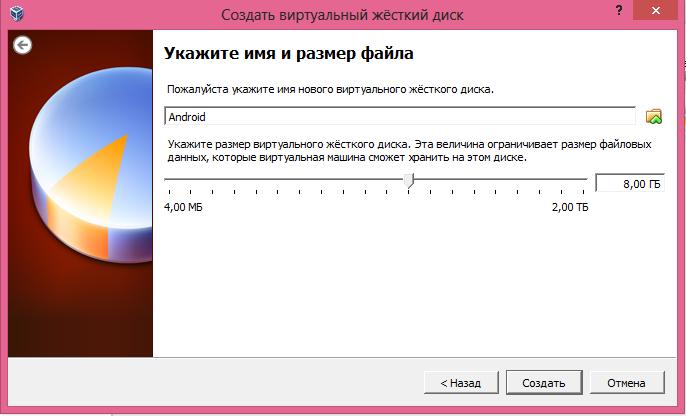 Как сделать виртуальный диск windows xp - Pumps.ru