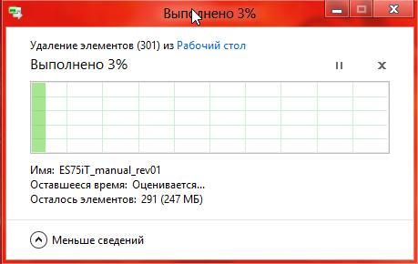 Окно удаления Windows 8