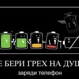 1360963012_op6oI3qLVYA