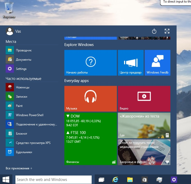 pusk Windows10