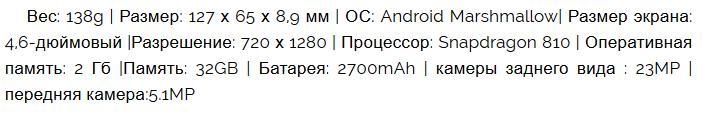 технические характеристики Z5 Sony